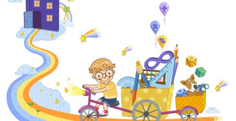 Расписание осенних праздников в ГБОУ детском саду № 2553